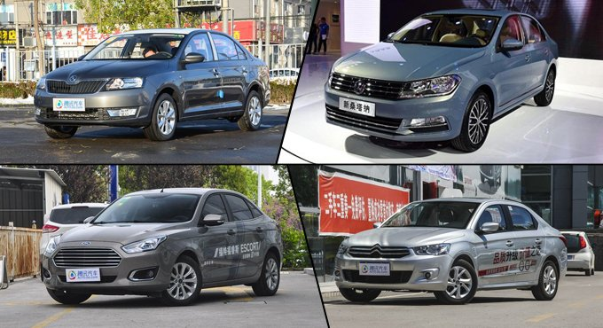 [导购]追求性价比 大幅优惠高品质紧凑型车推荐