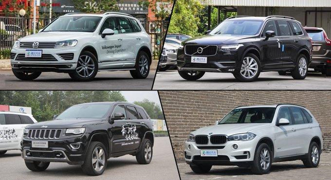 [导购]全能绅士 四款豪华中大型SUV推荐