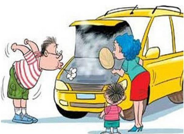 什么原因导致汽车水温过高 检查三大问题