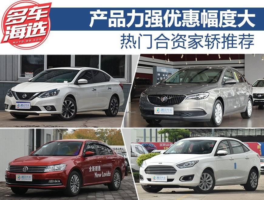 市场香饽饽 月销一万+国产SUV推荐