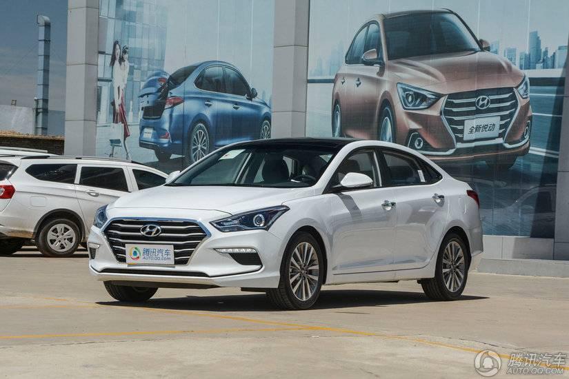 [腾讯行情]滨州 名图购车优惠高达2.4万元
