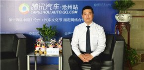 腾讯汽车专访沧州浩宝宝马4S店内训师张辉宁先生