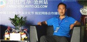 腾讯汽车专访沧州裕元陆风汽车4S店销售经理杨彬先生