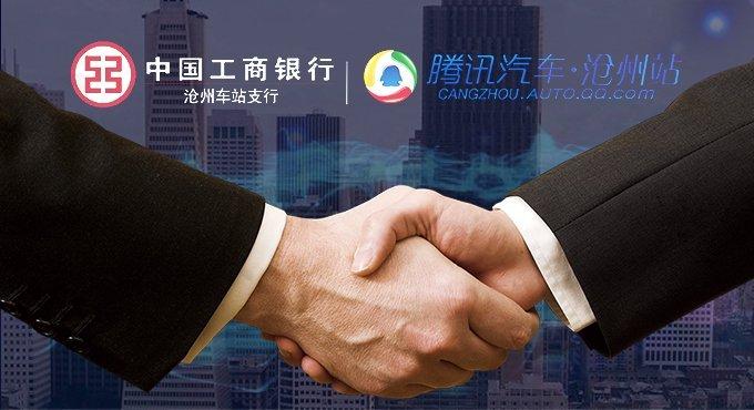 沧州捷运汽车服务有限公司