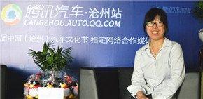 腾讯汽车专访沧州世盛哈弗4S店市场经理姚永英女士