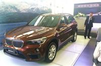 沧州浩宝 全新BMW X1 敢作敢为上市会完美收官