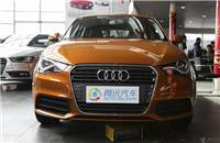 [腾讯行情]沧州 奥迪A1现金优惠4.80万