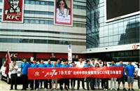 """长安CX70""""百车千城万里行""""沧州站,震撼开启!"""