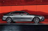 秉承全新BMW 7系精神 开启缤纷金融购车方案