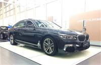 沧州浩宝0元换购 助客户升级全新BMW 7系