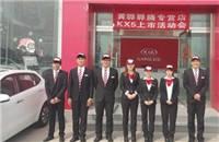 沧州起亚KX5新车上市发布会完美落幕