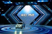 """""""三好SUV""""吉利博越沧州正式开售 售价9.48万起"""