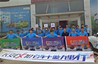 长安CX70与高考生一同前进!追逐梦想【百车千城万里行泊头站】