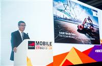 宝马亮相2016年上海世界移动大会