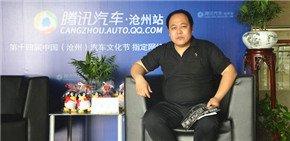 腾讯汽车专访沧州宝沃品牌4S店市场经理刁月先生