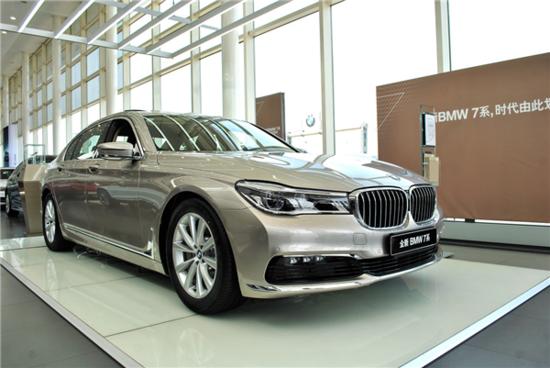 缤纷方案 轻松购置 全新BMW 7系