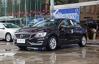 [腾讯行情]长春 沃尔沃S60L 最高降6.65万