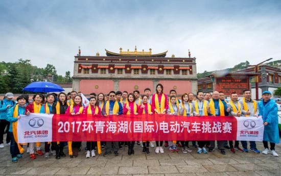 昌河汽车助力2017环青海湖电动汽车挑战赛顺利举行