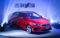 3款车型/预售9.08万起 吉利缤瑞将于8月底上市