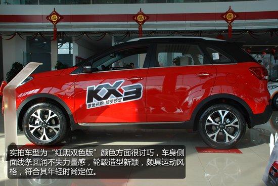 起亚傲跑KX3-均衡的跨界者 起亚傲跑红黑双色版实拍高清图片
