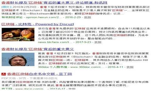 智能区块香港OTCX创立,助力玩客云共享经济
