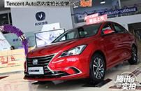 里外焕然一新 Tencent Auto店内实拍长安第二代逸动
