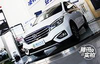 值得期待的新产品 Tencent Auto 店内实拍长安凌轩