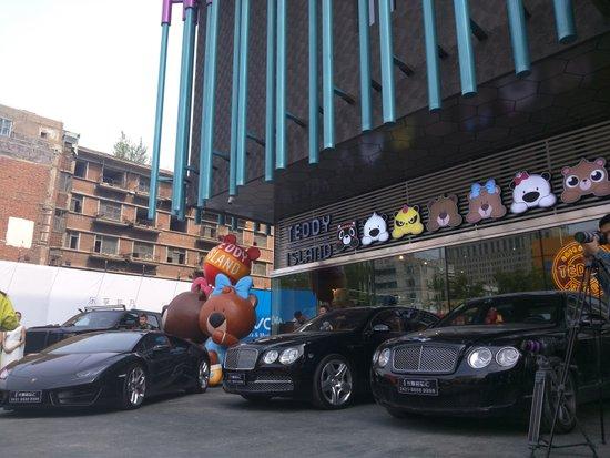 中国首家泰迪熊体验馆 入驻长春欧亚商都乐活图片