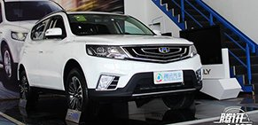 Tencent Auto店内实拍吉利远景SUV