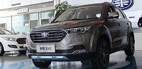 Tencent Auto店内实拍奔腾X40
