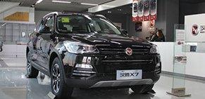 Tencent Auto店内实拍 汉腾X7