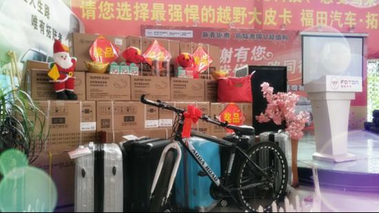 湖南永福达福田皮卡4S店客户答谢会圆满落幕