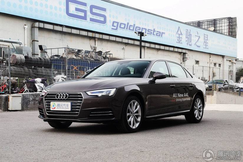 [腾讯行情]长沙 奥迪A4L购车直降6.69万元