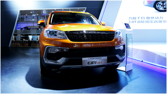 双驱联发 猎豹汽车携多款明星产品亮相长沙车展