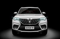 自主豪华SUV新标杆已来 看中华V7如何吊打博越