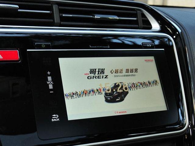 东风本田哥瑞推荐用车购车1.5lcvta用车版瑞虎7手册感受2017图片