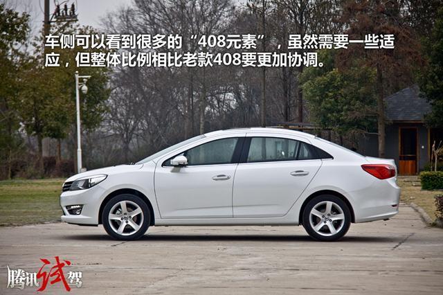 试驾东风风神 l60 质感提升 配置优化高清图片