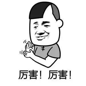 三阳开泰 菱动星城---818广汽三菱九城店超级开业庆典