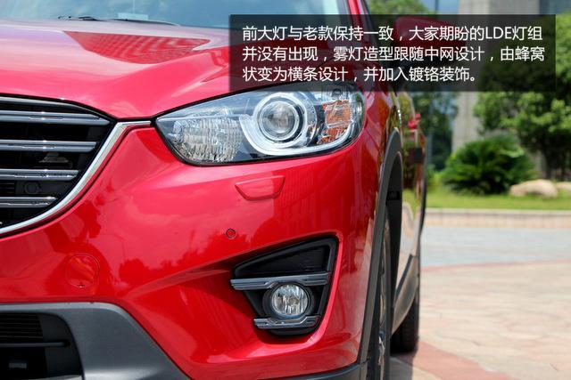 大湘汽车到店实拍长安马自达全新CX-5