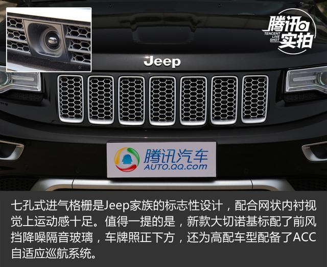 硬派依旧 配置升级 实拍Jeep大切诺基3.6L