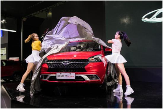 2018款瑞虎7长沙车展豪华登场 9.79万起售