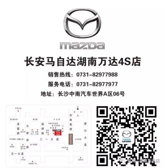 人马一体 触感觉醒—第二代Mazda CX-5解析