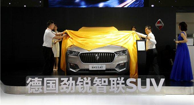 宝沃BX5 1.4T长沙上市 售价12.38-15.58万元