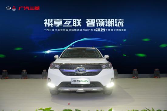 """祺享互联,智领潮流,广汽三菱首款新能源SUV""""祺智""""上市"""