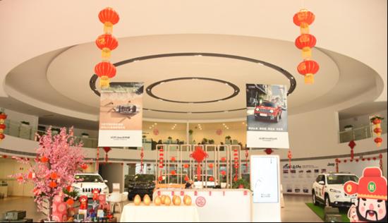 长沙最大Jeep展厅落户南城