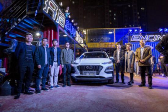 12.99万-15.59万 北京现代ENCINO长沙上市,开启新发现。