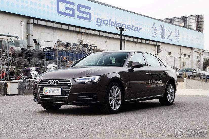 [腾讯行情]长沙 奥迪A4L购车直降8.14万元