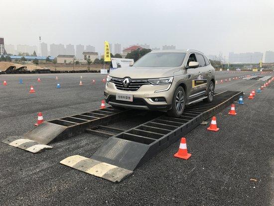 雷诺&东风雷诺SUV家族赛道公园第三季释FUN长沙