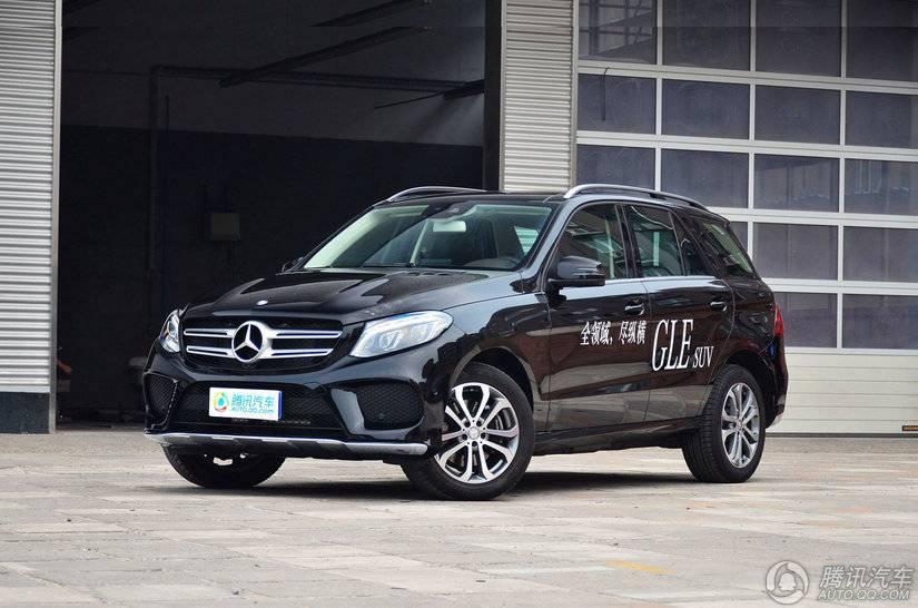 [腾讯行情]长沙 奔驰GLE购车直降4.4万元