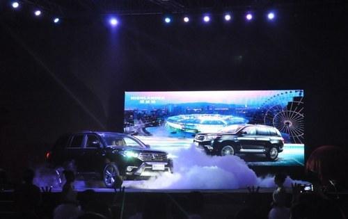 广丰2014款紫金版汉兰达湖南隆重上市 高清图片